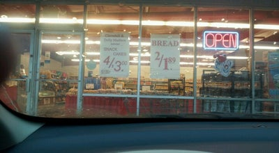 Photo of Bakery Schwebel's Bakery Outlet at 3670 State Rd, Cuyahoga Falls, OH 44223, United States