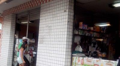 Photo of Bakery Padaria Romeu E Julieta at Av. Tapajós 640 São Caetano, Contagem - Mg, Contagem, Brazil