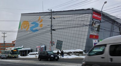 Photo of Movie Theater 青森松竹アムゼ at 青森市緑3丁目9番地2, Aomori, Japan