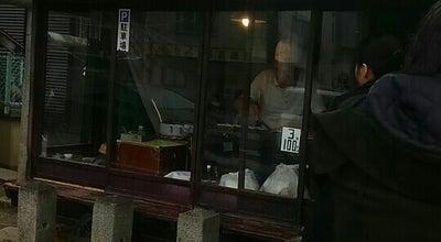 Photo of Dessert Shop 岡田パンヂュウ at 旭町, 足利市, Japan