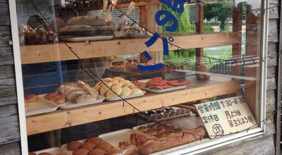 Photo of Bakery 政次郎のパン at 六供町1221-2, 前橋市, Japan