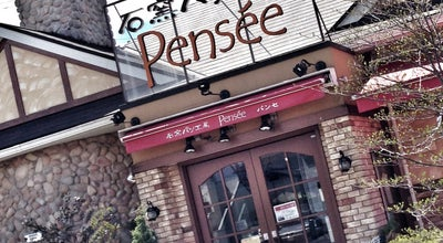 Photo of Bakery 石窯パン工房 Pensee 南中山本店 at 泉区南中山2-1-7, 仙台市 981-3213, Japan