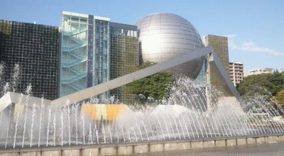 Photo of Science Museum 名古屋市科学館 (Nagoya City Science Museum) at 中区栄2-17-1, Nagoya 460-0008, Japan