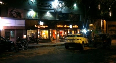 Photo of Coffee Shop Gloria Jean's Coffees at Juhu Tara Road, Mumbai 400049, India