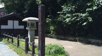 Photo of Historic Site 逢坂の関 at 大谷町22, 大津市, Japan