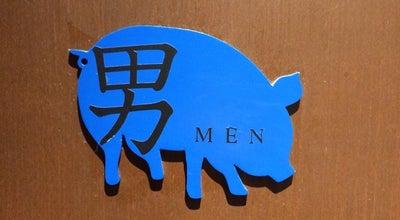 Photo of Japanese Restaurant きんのぶた 草津追分店 at 追分南6-1-10, 草津市 525-0046, Japan