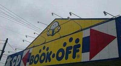 Photo of Bookstore BOOKOFF 刈谷高倉店 at 高倉町2-708, 刈谷市 448-0037, Japan