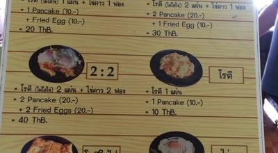 Photo of Indian Restaurant โรตี น้ำแกง แถวน้ำ at 6 ถ.เทพกษัตรี, Mueang Phuket 83000, Thailand