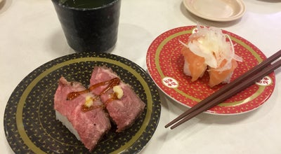 Photo of Sushi Restaurant はま寿司 徳島西新浜店 at 西新浜町2-2-69, 徳島市 770-8008, Japan