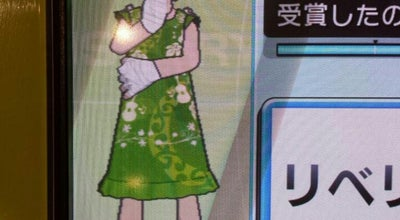 Photo of Arcade テクモピア フォーレ 伊丹店 at 藤ノ木1-1-1, 伊丹市 664-0847, Japan