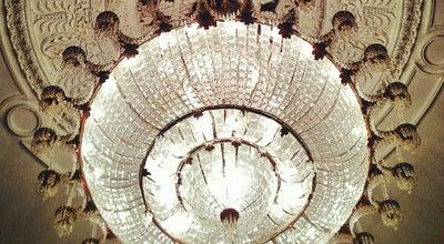 Photo of Theater Курганский государственный театр драмы at Ул. Гоголя, 58, Курган 640000, Russia