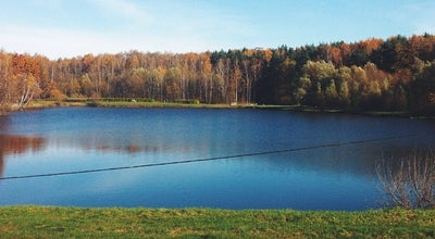 Photo of Lake Большой Востряковский пруд at Russia
