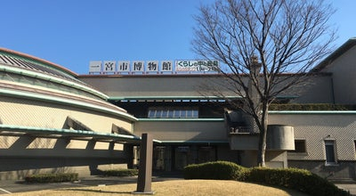 Photo of History Museum 一宮市博物館 at 大和町妙興寺2390, 一宮市, Japan