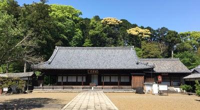 Photo of Temple 丈六寺 at 丈六町丈領32, 徳島市 771-4263, Japan