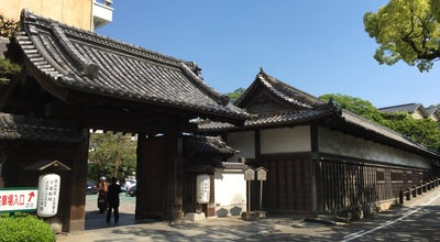 Photo of Historic Site 旧山内家下屋敷長屋 at 鷹匠町1丁目3-35, Kōchi-shi 780-0862, Japan