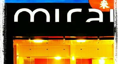 Photo of Japanese Restaurant Mirai Japanese Cuisine at R. Ondibecte Silveira, 193, Ribeirão Preto 14091-140, Brazil