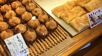 Photo of Dessert Shop 菓子工房 クリュ at 月岡1-6-16, 三条市 955-0845, Japan