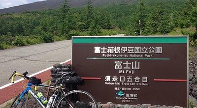 Photo of Trail 富士山 須走口 五合目 at 小山町須走, 駿東郡 410-1431, Japan