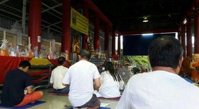 Photo of Temple วัดใหญ่อินทาราม พระอารามหลวง at Muang Chon Buri, Bang Pla Soi 20000, Thailand