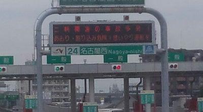 Photo of Toll Plaza 名古屋西本線料金所 at 中川区富田町千音寺字仏供田, 名古屋市 454-0971, Japan