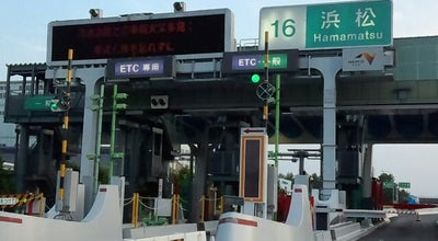 Photo of Toll Booth 浜松IC at 流通元町12-4, Hamamatsu 435-0007, Japan