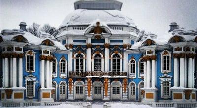 Photo of Historic Site Павильон «Эрмитаж» at Екатерининский Парк, Пушкин, Russia
