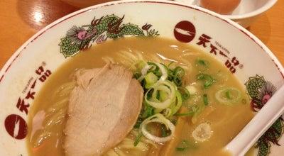 Photo of Food 天下一品 岩出店 at 中島778-1, 岩出市 649-6245, Japan