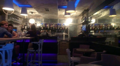 Photo of Bar Vanilica at Kralja Milutina 53, Beograd, Serbia