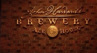 Photo of Brewery John Harvard's Restaurant & Brewery at 33 Dunster St, Cambridge, MA 02138, United States