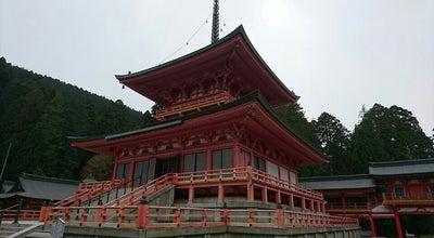 Photo of Buddhist Temple 延暦寺 東塔 法華総持院東塔 at 坂本本町, Ōtsu 520-0116, Japan