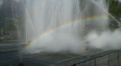 Photo of Park 埼玉県立北浦和公園 at 浦和区常盤9-30, さいたま市 330-0061, Japan