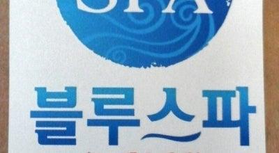 Photo of Spa 블루스파 사우나 찜질방 at 수내동 22-3 다운타운빌딩 8,9층, South Korea