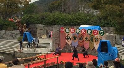 Photo of Park 仏生山公園 at 仏生山町甲2654-1, 高松市 761-8078, Japan