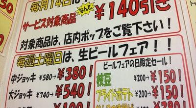 Photo of Ramen / Noodle House テンホウ 大町店 at 常盤6906-101, 大町市, Japan