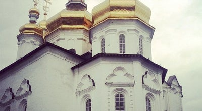 Photo of Church Троицкий Собор at Russia