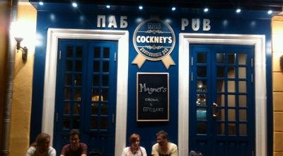 Photo of Gastropub Cockney's Pub at Калашный Пер., 9, Москва 125009, Russia