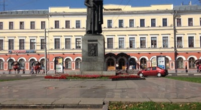 Photo of Historic Site Памятник Ярославу Мудрому at Пл. Богоявления, Ярославль, Russia