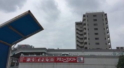 Photo of Arcade シネパーク広 at 広中町1-9, 呉市 737-0131, Japan