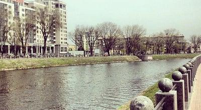 Photo of Outdoors and Recreation Гімназійна набережна at Гімназійна Наб., Харків, Ukraine