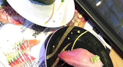 Photo of Sushi Restaurant 回転寿司 北海素材 イオンモール和歌山店 at 中字楠谷573, 和歌山市 640-8451, Japan
