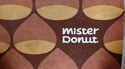 Photo of Donut Shop ミスタードーナツ ふじみ野駅前ショップ at 大字勝瀬3462, 富士見市 354-0031, Japan