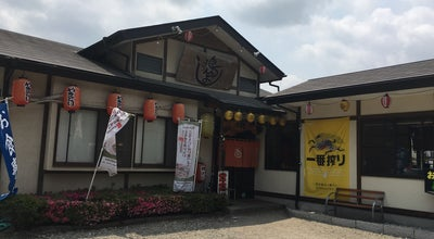 Photo of Japanese Restaurant 鳥よし at 薄葉2065, 大田原市, Japan