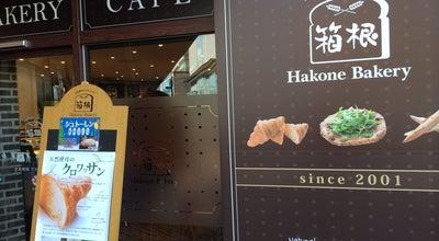 Photo of Bakery 箱根ベーカリー 三島店 at 一番町1-16-1, 三島市, Japan