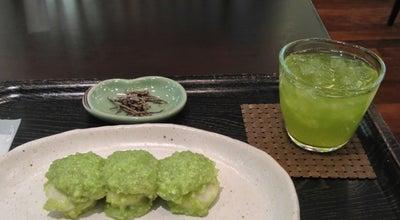 Photo of Cafe ずんだ茶寮 仙台駅西口店 at 青葉区中央1-1-1, 仙台市 980-0021, Japan