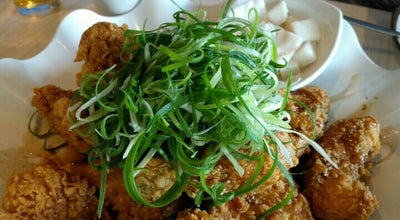 Photo of Korean Restaurant Red Pepper at Strathfield Recreation Club, Strathfield, NS 2135, Australia