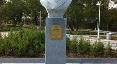 Photo of Park Сквер Анны Щетининой at Russia