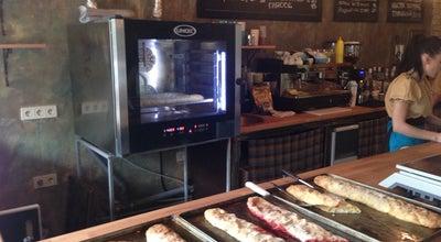 Photo of Bakery Штрудель at Ukraine