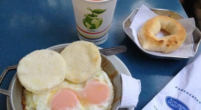 Photo of Bakery Panaderia Kuty at Av 6 Norte # 27-03, Cali, Colombia
