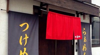 Photo of Food 麺処 ばっは at 南昭和町46-4, 西宮市 662-0834, Japan