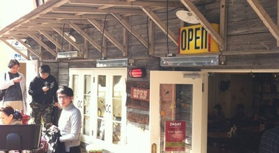 Photo of Burger Joint FIRE HOUSE at 本郷4-5-10, 文京区 113-0033, Japan